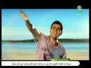 Amr Diab - Wayah - 2009 (Official Video)