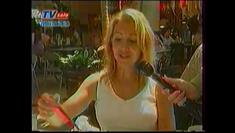 Рекламный блок ТВЦ 21 12 2003 Очаково Hame Москомспорта Ponnd A Patch