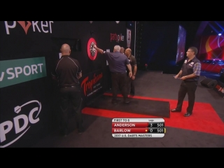 Gary Anderson vs Jayson Barlow (PDC US Darts Masters 2017 / Round 1)