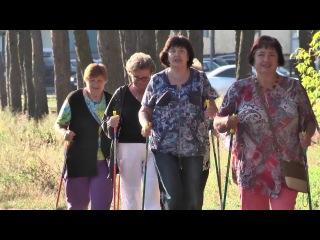 Скандинавская ходьба пользуется популярностью у пинчан пенсионного возраста