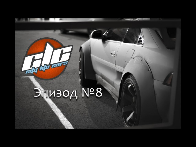 C L C City Life Cars Эпизод №8 MR2 SW20 вернулась с сервиса