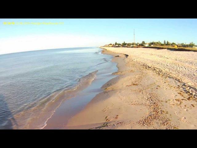 Большевик Херсонская обл. черное море 2013. часть 1.