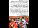 شاهد لا يحدث إلا في الجزائر غرائب وعجائب gag Algerie 2016
