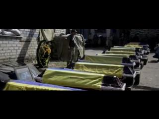 Похороны карательного батальона Айдар  АТО Украина война новости сегодня