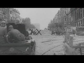 Последний эшафот. Дело нацистских преступников