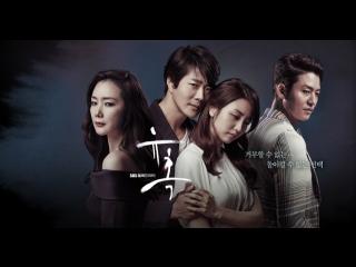 [K-Drama] Искушение [2014] |Совращение  - 7 серия [рус.саб]