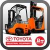 Погрузчики Toyota (Тойота) в Воронеже