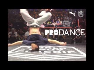 Kid Colombia & Justen vs Skychief & Willy   WORLD BBOY CLASSIC 2017