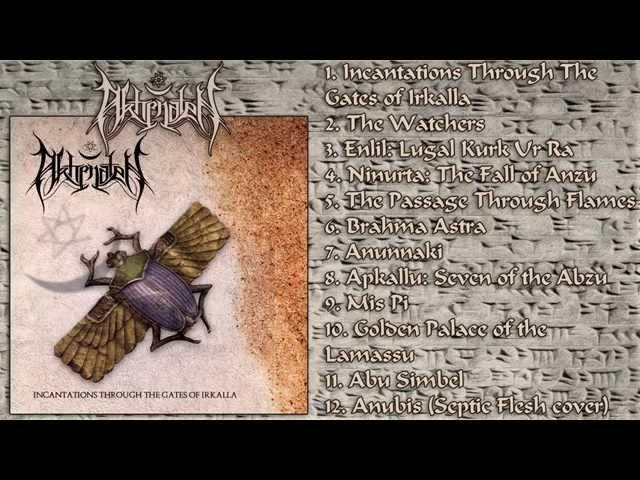 Akhenaten - Enlil Lugal Kurk Ur Ra