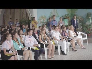 Челябинский региональный форум сельской молодёжи