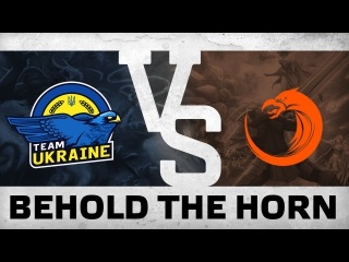 WATCH FIRST: BEHOLD THE HORN - Team Ukraine vs TNC @ WESG Grand Final
