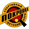 """Клуб настольного тенниса """"Покровка"""""""