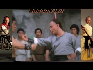Gordon Liu - Music Video Tribute (best viewed in 720p)