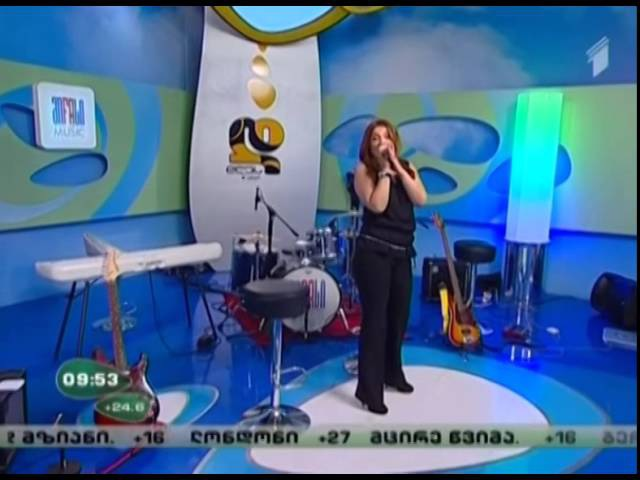 'ჩვენი დილის სტუმარი: მომღერალი თაკო მელ