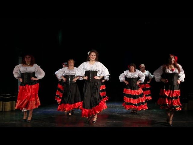 Балканский танец Ай Цуки Цуки