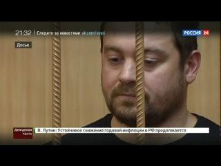 Автохам Давидыч (Эрик Китуашвили) останется под стражей