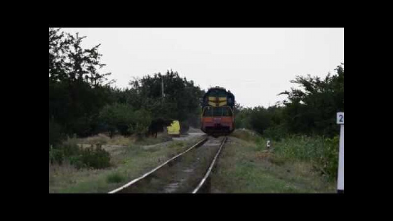 ЧМЭ3-5134 с поездом №6843 сообщением Запорожье-2-пологи-Бердянск и приветливая Брига...