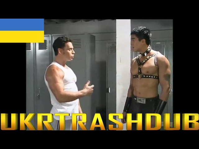 Gachimuchi Ukrainian Version [UkrTrashDub]