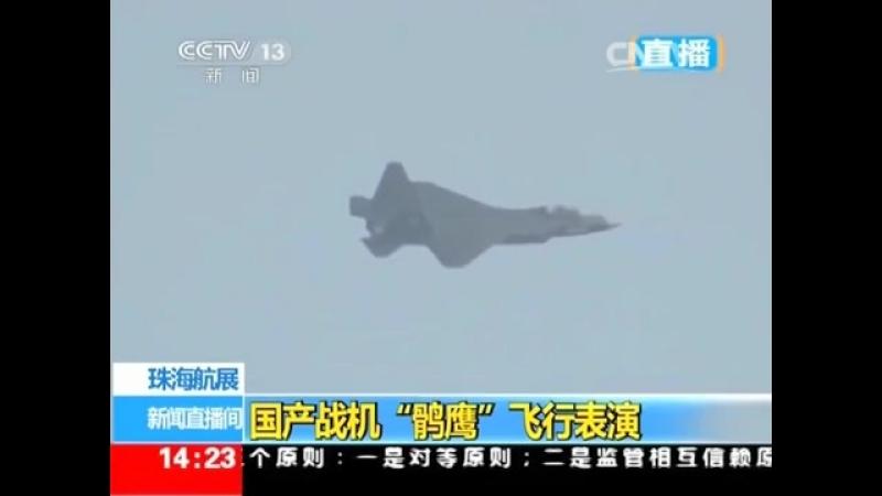 13 CCTV CNTV J 31 Фалкон Игл Скрытность Истребитель Полет Демонстрация В Китае Airshow 2014 480p