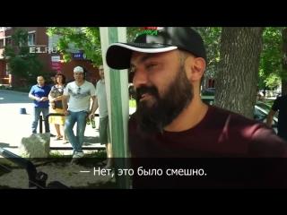 Мексиканец которого на ЧМ в Россию не пускала подружка приехал в Екатеринбург