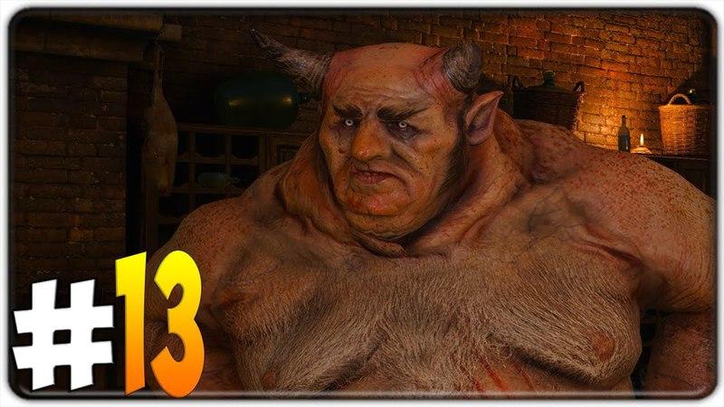 The Witcher 3 Wild Hunt ВСЕБОГ 13