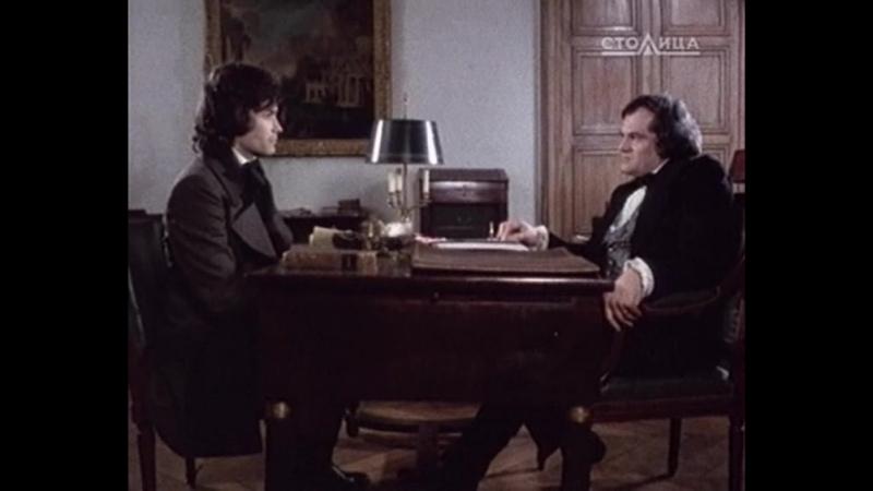 Фильм Блеск и нищета куртизанок 9 серия 1975 год
