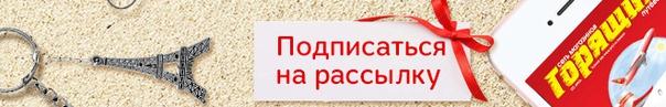 s-mgp.ru/o-kompanii/podpisatsya-na-rassylku