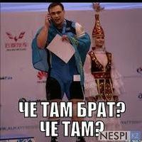 НурболатАубакиров