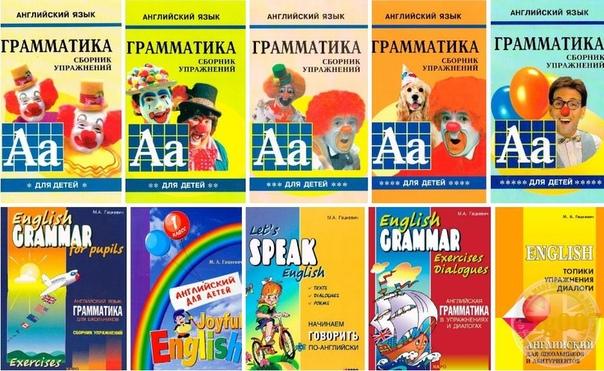 Angliyskaya grammatika v uprazhneniyakh i dialogakh