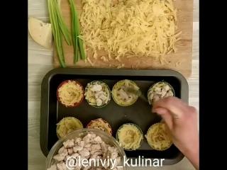 картофельно-ккриные кексы