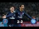 Pariis SG vs Napolli 2 2 Highlights Goals 24 10 2018