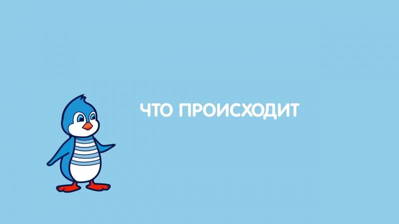 Магдалюк Анастасия Дроздова Мишель Громов Макар Запорожец Александр в ролике Тизин