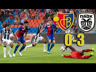 Basel vs paok 0-3 highlights 01_08_2018 champions league qualification