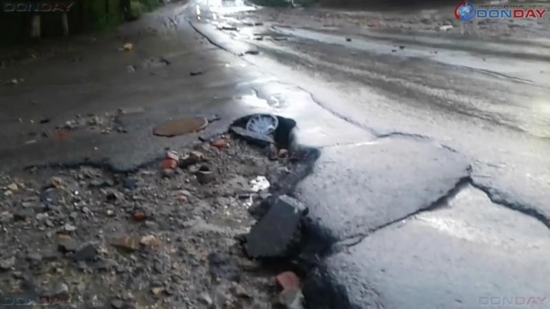 В Новочеркасске на Платовском смыло асфальт 21 07 2018