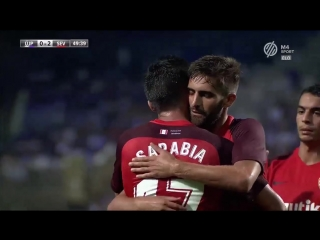 Ujpest vs sevilla 1-3 highlights europa league qualifying 03-august-2018