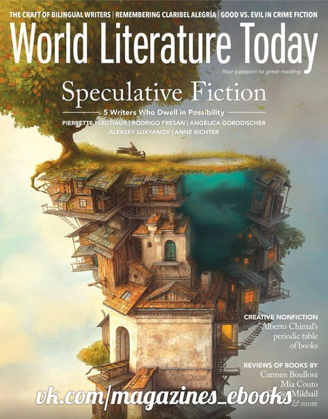 World Literature Today-April 24 2018