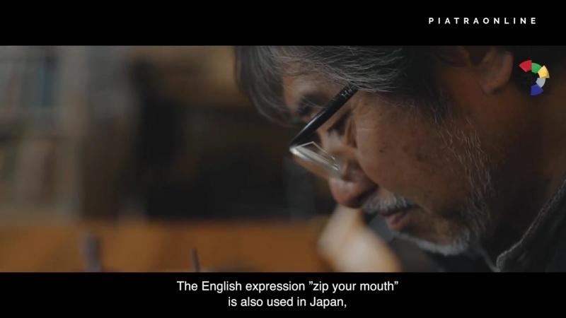 Хиротоши Ито (Hirotoshi Itoh)
