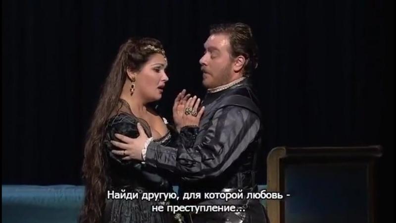 Анна Болейн 3 картина 1 акт Мели Нетребко Вена 2011
