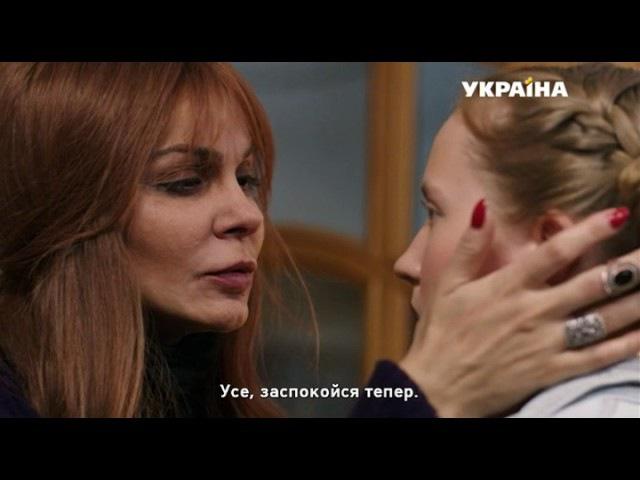 Джуна.Сериал.11 серия.2015