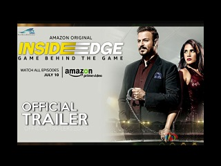 Inside Edge Official Trailer (2017) | Vivek Oberoi | Richa Chadha | TV Series | Sport