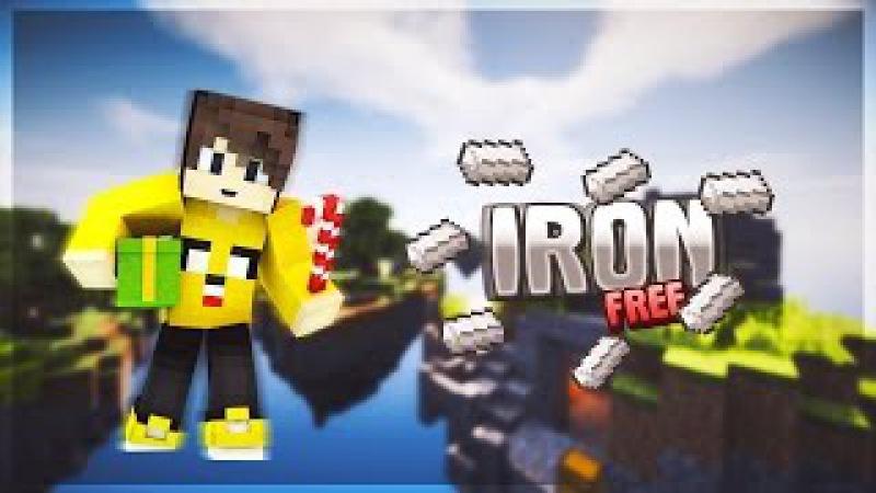 Plugin FreeIron for Minecraft Pe | PocketMine | MCPE || HelShow