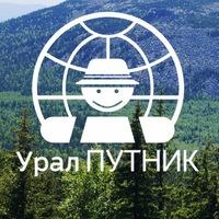 Логотип Урал Путник - туры по Уралу, походы, сплавы