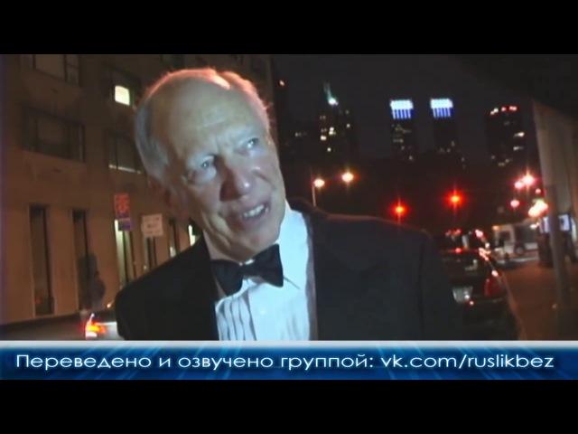 Джейкоб Ротшильд интервью на русском 1