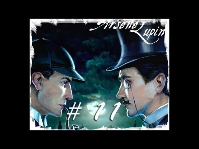 Sherlock Holmes Nemesis 11