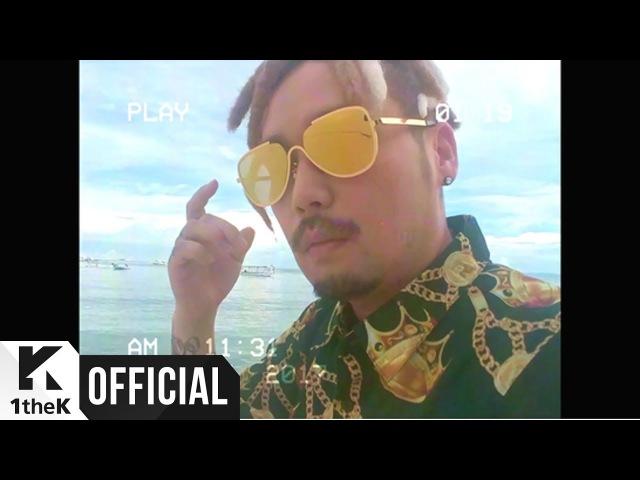 [MV] DJ Juice _ Love Me Harder(더쎄게) (Feat. SKULL(스컬), Sanchez(산체스))