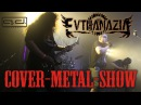 EVTHANAZIA- For Whom The Bell Tolls - Metallica (COVER-METAL-SHOW Черное Золото 28.05.15)
