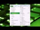 Електронні таблиці та їх об'єкти