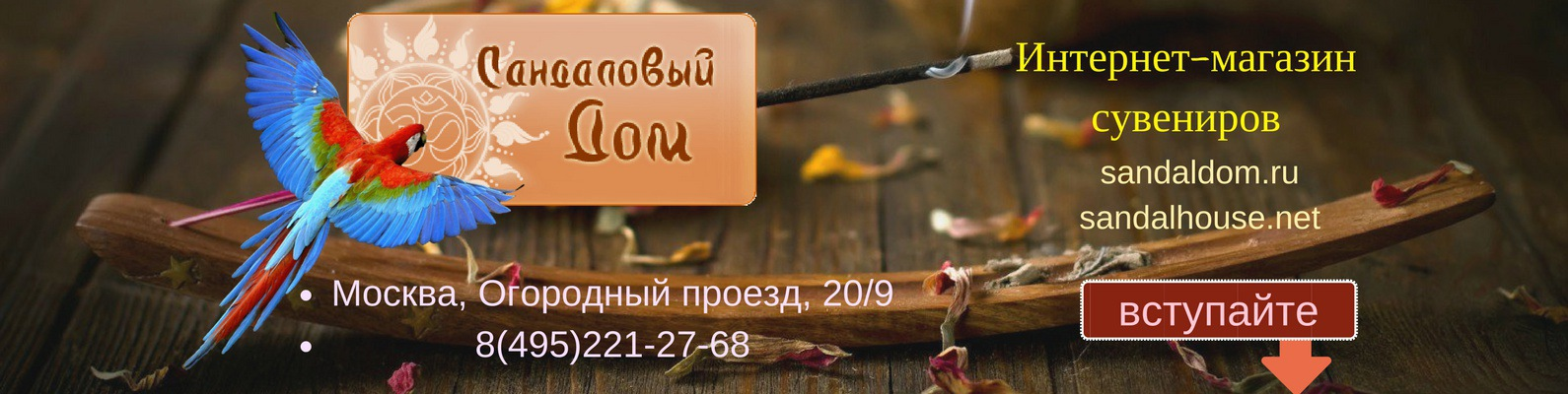 Купить больничные листы оптом в Москве Марфино