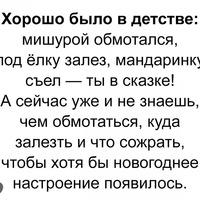 Татьяна Садовщикова, 0 подписчиков