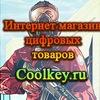 Coolkey.ru - Интернет магазин цифровых товаров